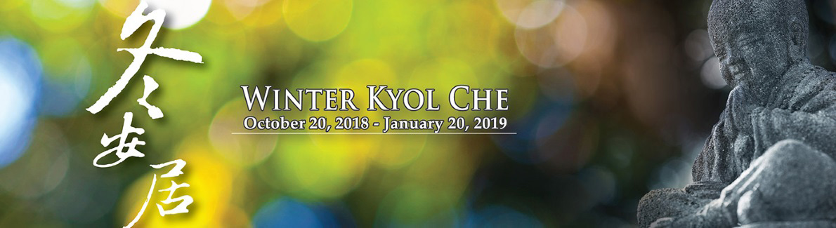 2018/19 Winter Retreat at Gak Su Temple