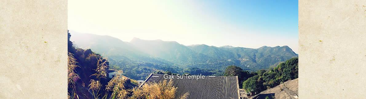Gak Su Temple International Zen Center